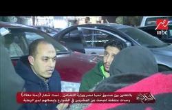 كاميرا الحكاية ترصد جهد الوحدات المتنقلة في وزارة التضامن لإنقاذ المشردين في الشوارع