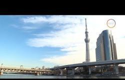 """خاص dmc - جولة داخل أطول برج إتصالات في العالم """" Sky tree شجرة سماء طوكيو """""""
