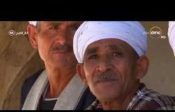 8 الصبح - أحسن ناس | أهم ما حدث في محافظات مصر بتاريخ 18 - 1 - 2019