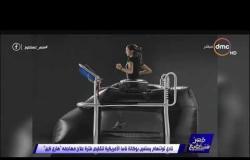 """مصر تستطيع - نادي توتنهام يستعين بوكالة ناسا الأمريكي لتقليص فترة علاج مهاجمه """" هاري كين """""""