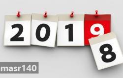 اجازات 2019 - مواعيد الاجازات والعطلات الرسمية في مصر اجازات الموظفين والمدارس - اجازة 25 يناير