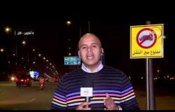مساء dmc - | كاميرا البرنامج ترصد الالتزام بحظر سير النقل بمدينة 6 أكتوبر في اليوم الاول للتطبيق |