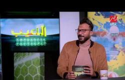 شادي محمد يروي مواقف كوميدية لإبراهيم سعيد مع مانويل جوزيه