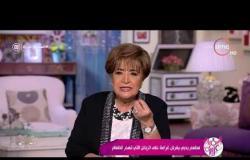 السفيرة عزيزة - مطعم بدبي يفرض غرامة على الزبائن التي تهدر الطعام