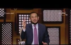 لعلهم يفقهون - يشرح وصف النبي عن أصحابه