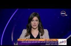 الأخبار – انفجار وتبادل لإطلاق النار قرب مقر أمنى في دمشق والسلطات تعتقل منفذ الهجوم