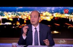 عمرو أديب يقترح هدم مجمع التحرير وبناء فندق مكانه بعد نقل الموظفين للعاصمة الإدارية