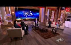 """عمرو أديب يوجه سؤال لضيوف فيلم """"الضيف"""" والإجابة تفاجئه"""