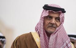 قرار رسمي بخصوص اتهام سعود الفيصل بإنتاج أفلام إباحية