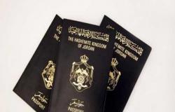 الجواز الإلكتروني بانتظار المخصصات المالية للبدء في إصداره