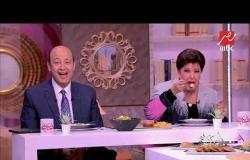 عمرو أديب يتناول شوربة الهامبورجر لأول مرة