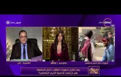مساء dmc - النائب عمر حمروش | طالبت بتدريس محاضرات بالجامعة عن مكارم الاخلاق لانها مكان للعلم