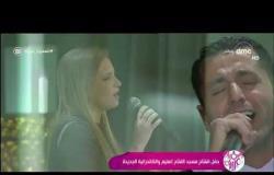 السفيرة عزيزة - حفل افتتاح مسجد الفتاح العليم و الكاتدرئية الجديدة