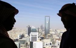 """بالفيديو... السعودية تطلق خدمة """"غير مسبوقة"""" للمواطنين"""