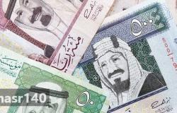 سعر الريال السعودي اليوم الاثنين 21-1-2019 : في البنوك والسوق السوداء ..استقرار للعملة السعودية في فترة الصباح