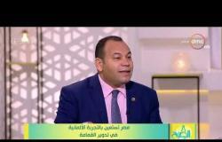 8 الصبح - المتحدث بأسم وزارة البيئة - أسباب فشل الشركة الإيطالية في تدوير القمامة في مصر