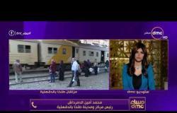 مساء dmc - رئيس مركز ومدينة طلخا : تم الإتفاق على تسليم المزلقان لـ شركة المقاولون العرب لإغلاقه