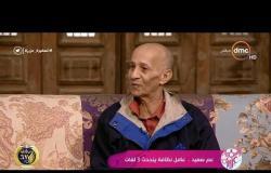 السفيرة عزيزة - عامل النظافة / سعيد محمد - يتحدث عن هواياته وكيفية تعلمه أكثر من لغة