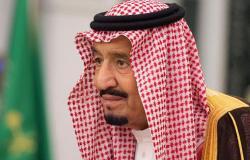 السعودية تكشف تفاصيل لقاء الملك سلمان مع وزير الخارجية البحريني