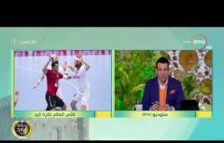8 الصبح – منتخب مصر لكرة اليد يخسر أمام الدنمارك 26 / 20 في كأس العالم
