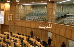 لماذا خلت شرفات المجلس من الحضور خلال مناقشة العفو العام ؟