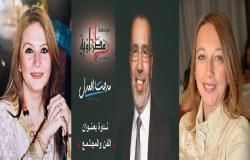 «أنا مصراوية».. تقيم ندوة بعنوان «الفن و المجتمع» للدكتور مدحت العدل.