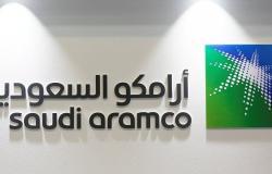 """""""أرامكو"""" السعودية تخطط لشراء أصول غاز طبيعي في أمريكا"""