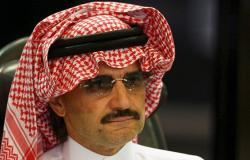 """الوليد بن طلال يظهر بعد غياب... ومفاجأة """"الزعيم"""" للسعوديين (فيديو)"""