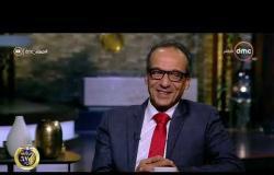 مساء dmc - لقاء وحوار حول تفاصيل النسخة الــ 50 لمعرض القاهرة الدولي للكتاب