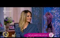 """السفيرة عزيزة - لقاء مع .. """" المهندس / إبراهيم قشانة """" خبير كفاءة الطاقة"""