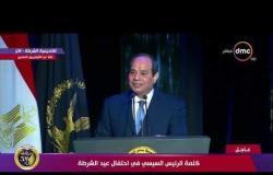 الرئيس السيسي يشيد بروح أسر شهداء الشرطة وتحمل المسؤلية - تغطية خاصة