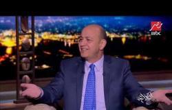 أمي ما ماتت جوعا.. بأداء مؤثر أحمد فتحي يتمرد على الكوميديا مع عمرو أديب