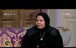 السفيرة عزيزة - والدة الشهيد مصطفى يسري - تتحدث عن المدرسة التي تم تسميتها بأسم إبنها الشهيد