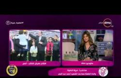 """السفيرة عزيزة - هاتفياً .. مروة قنصوة """" والدة الطفلة سما بنت الشهيد أحمد عبد النبي """""""