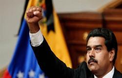 فنزويلا تقطع العلاقات الدبلوماسية مع أمريكا
