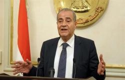 وزير التموين: إعطاء الدعم لمستحقيه يقلل الدين الداخلي