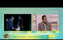 8 الصبح - الرئيس السيسي يمنح وسام ( الاستحقاق ) للعميد ساطع النعماني