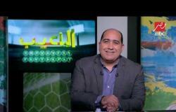 أحمد جمعة : حلمي التواجد مع منتخب مصر في بطولة أفريقيا