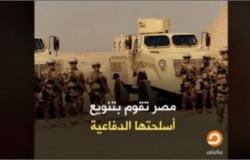 نشكركم على حسن تعاونكم.. الإخوان تعترف بالإمكانيات العملاقة للجيش المصري