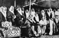 بعيون دبلوماسيين أمريكان... ذكريات من السعودية