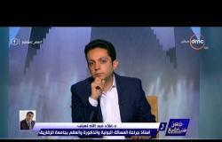 مصر تستطيع - د/ علاء عبد الله أستاذ جراحة المسالك البولية والذكورة يحكي كيف فاز بحثه بالمركزالأول؟