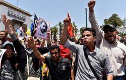 بالفيديو... احتجاجات في المغرب بسبب حفل لفنان داعم لإسرائيل