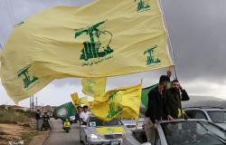 """دعوة إلى """"حزب الله"""" اللبناني... هل ينفذها"""