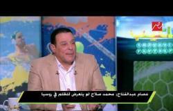عصام عبدالفتاح يصدم الجمهور المصري برأيه في هيكتور كوبر
