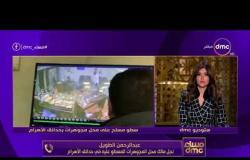 مساء dmc - أول تعليق من أسرة مالك محل المجوهرات الذي وقع به حادث السطو المسلح في حدائق الأهرام