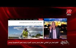 """""""الفاو"""" تُحذر من تفشي خطر مدمر بسبب الجراد يتجه نحو السعودية ومصر"""