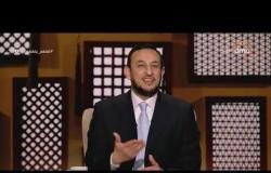 لعلهم يفقهون - دعاء يشرح القلوب من الشيخ رمضان عبد المعز
