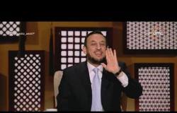 لعلهم يفقهون - شاهد كيف أبهر عبد الله بن عباس كبار الصحابة عندما فسر سورة النصر