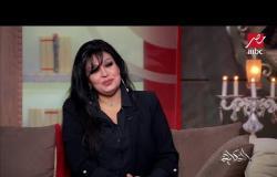 فيفي عبده لعمرو اديب: أنا لم اعتزل الرقص ومقتنعة بالسحر