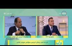 """8 الصبح - العقيد/ حاتم صابر """" مصر على اعتاب غلق منابع تجنيد الإرهابيين """""""